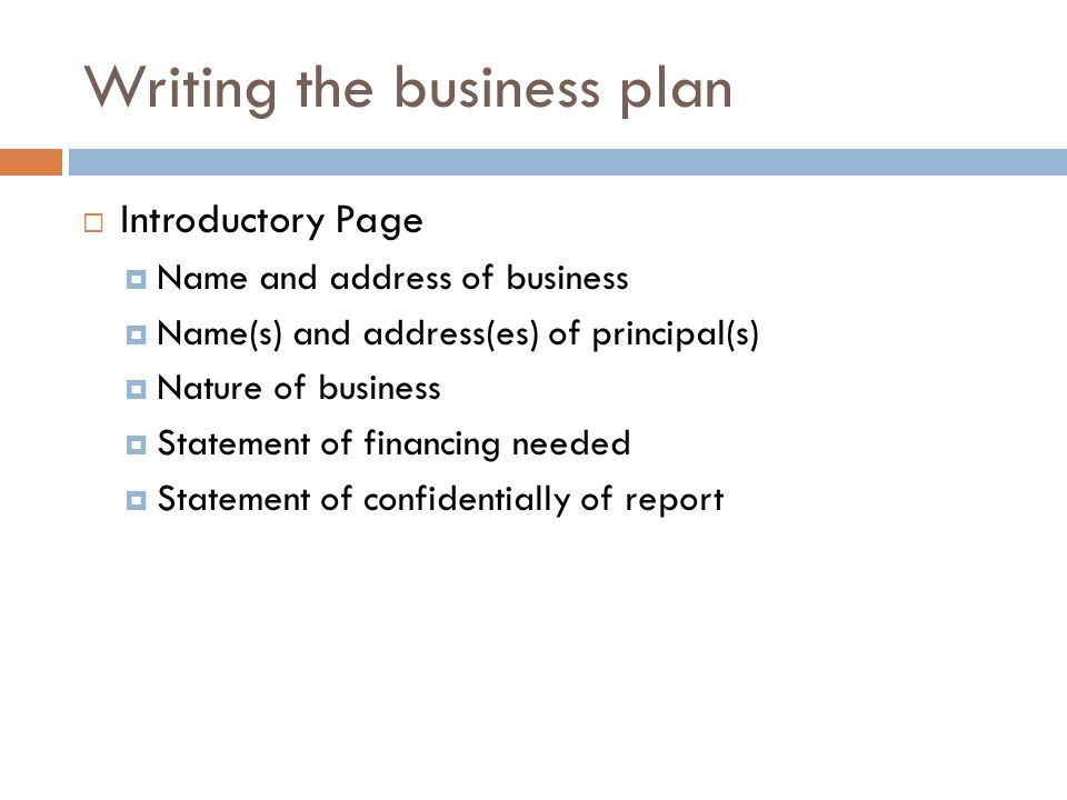 statement of financing needed in business plan