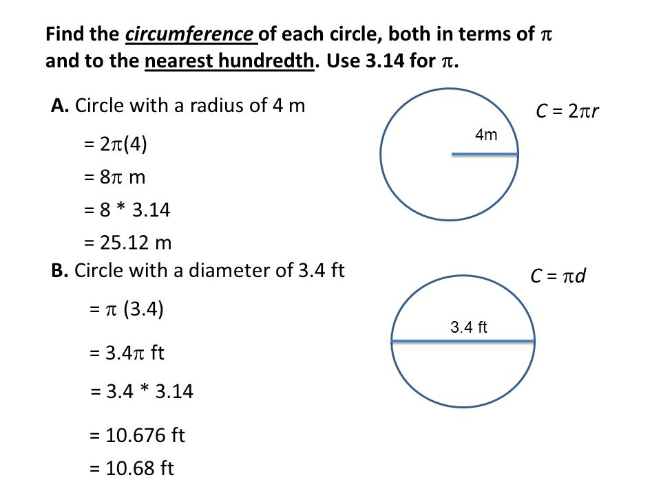 Area and circumference of circles ppt video online download.