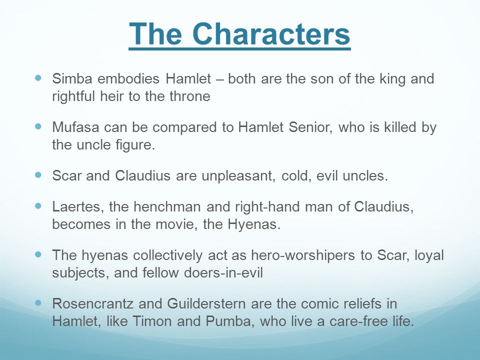 lion king and hamlet