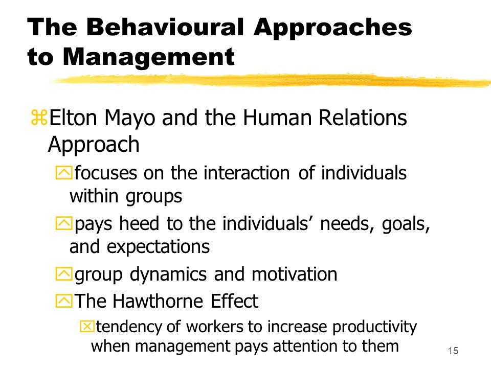14 principles of human relations