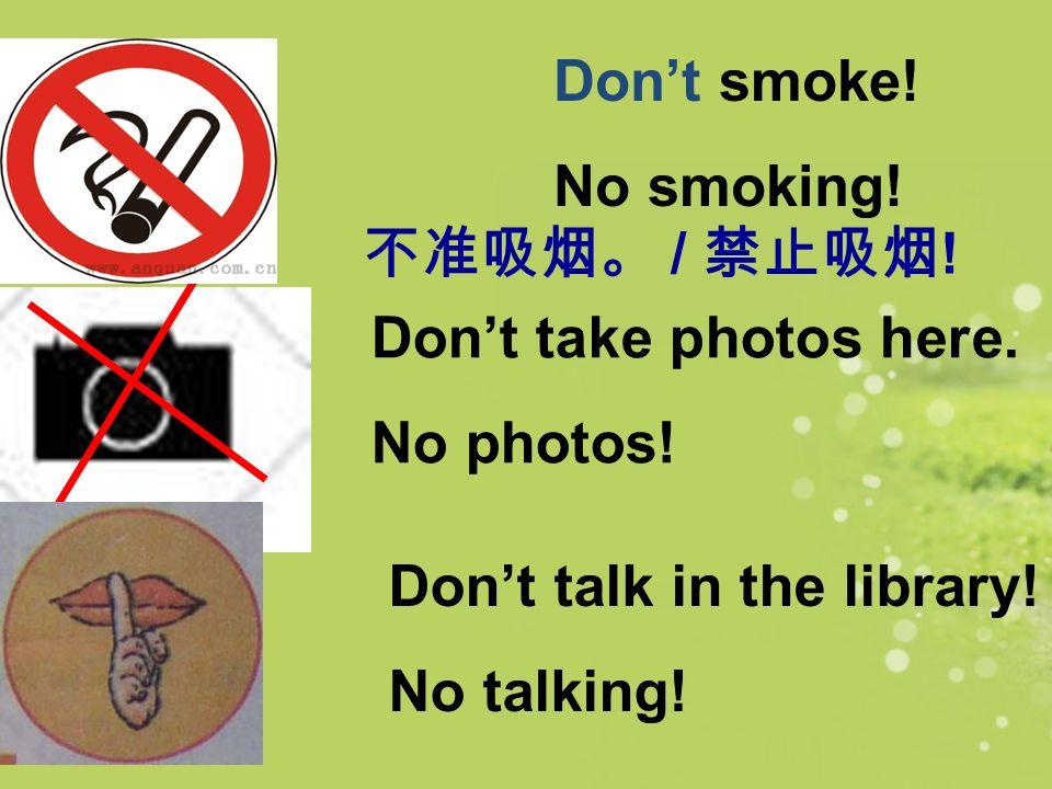 No 4 Middle School Zhao Xuefei No smoking No photos No