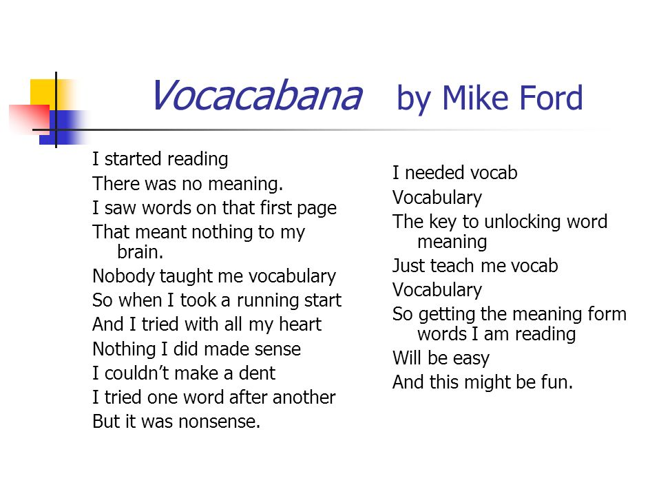 Vocacabana By Mike Ford I Started Reading There Was No Meaning I