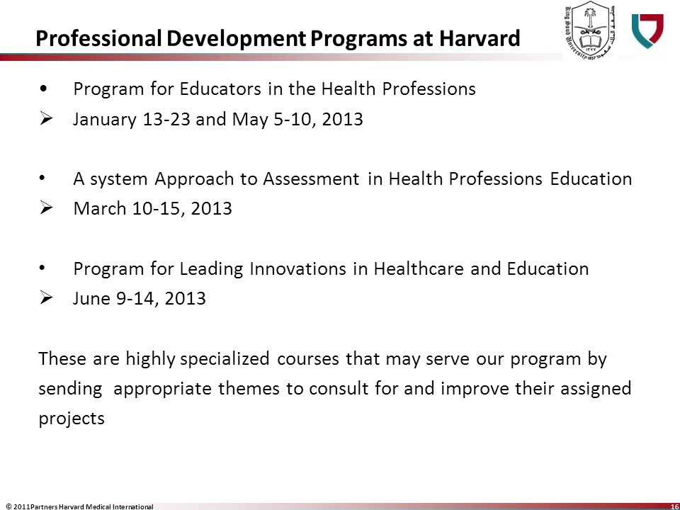 2011 Partners Harvard Medical International Strategic Plan