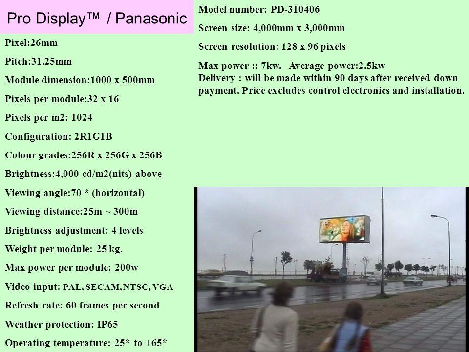 Pro Display™ / Panasonic Pixel:13mm Pitch:15mm Module