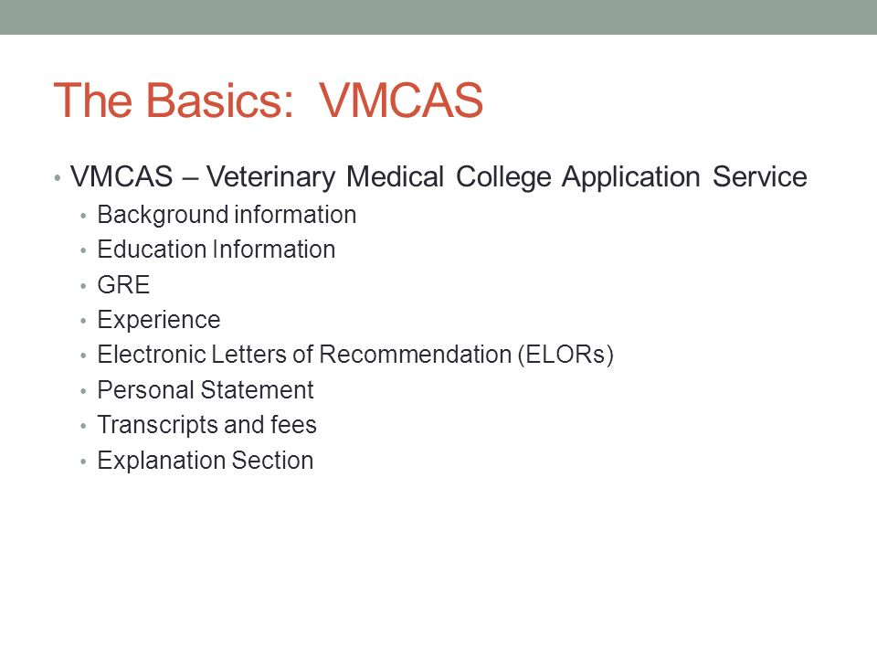 vmcas personal statement 2015