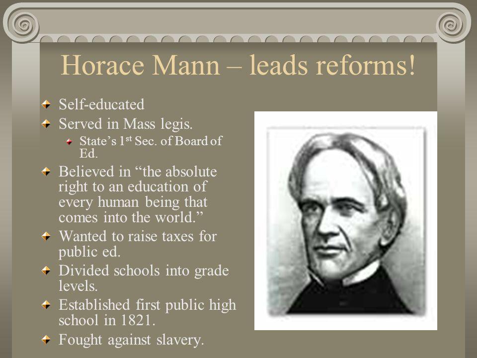 horace mann reform