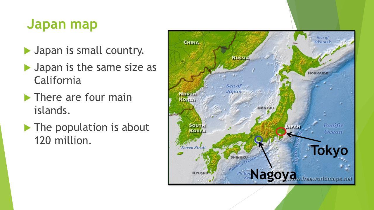 My exchange year in oshkosh raito fushimi world map japan japan 3 japan gumiabroncs Choice Image