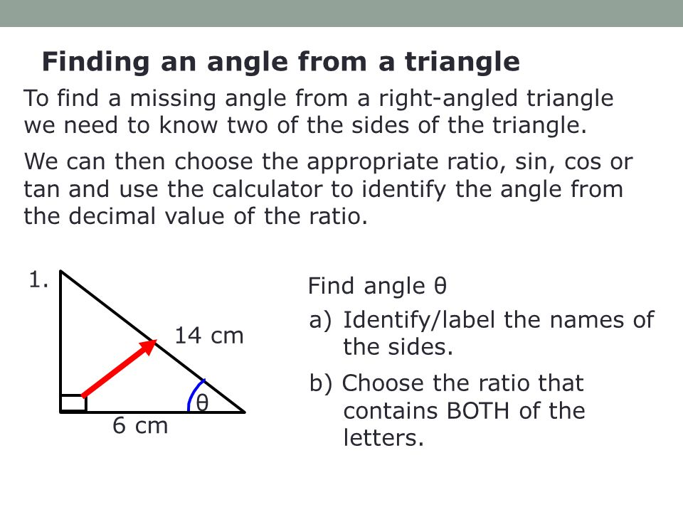 Vectors pythagorean theorem recall that a right triangle has a 90 finding an angle from a triangle to find a missing angle from a right angled publicscrutiny Images