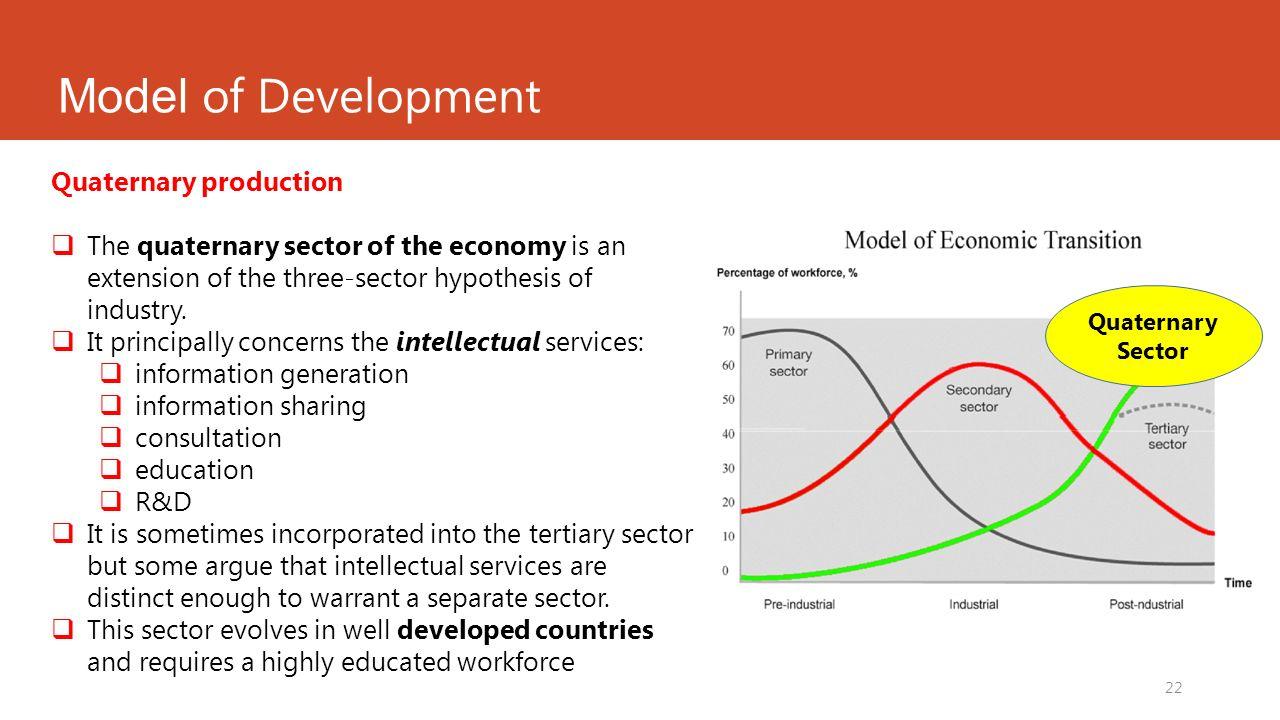three sector model in economics