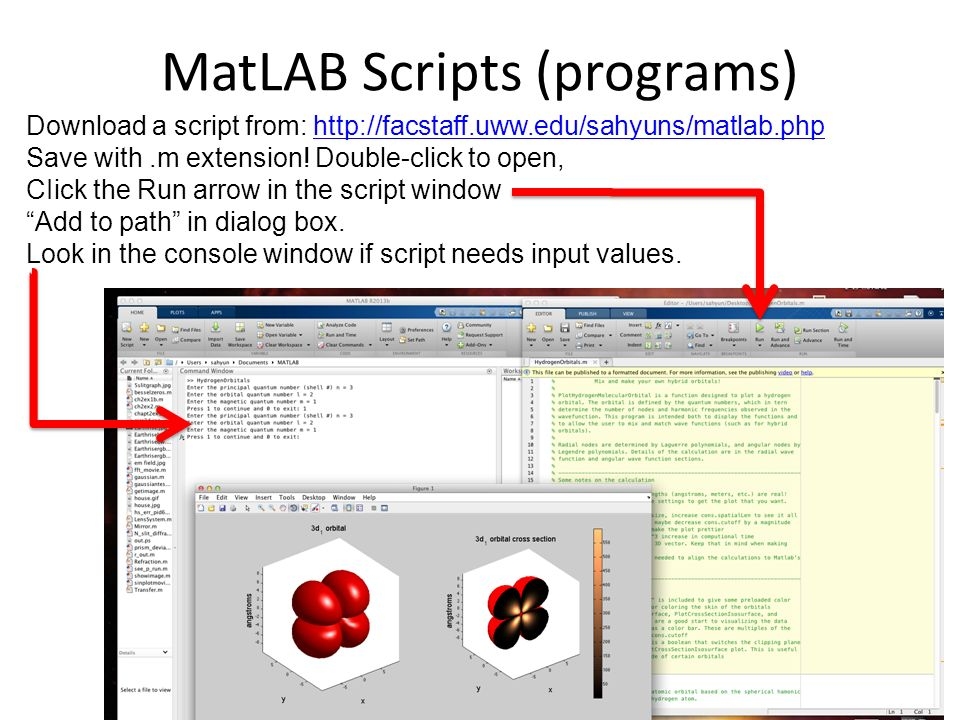 A Brief introduction to MatLAB ($50 - $99 for students) - ppt download