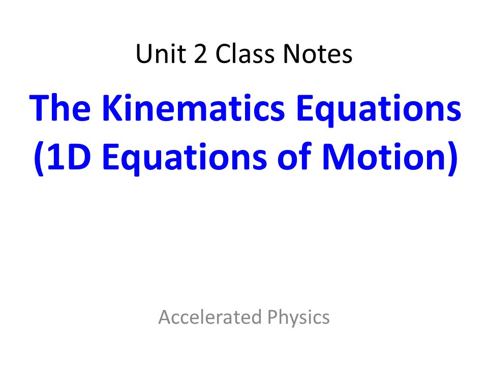 equations of motion worksheet essay With constant angular motion, the object changes its θ based on one equation: θ f = θ i + ωt if the angular velocity (ω) changes, we have an angular acceleration, α, present.