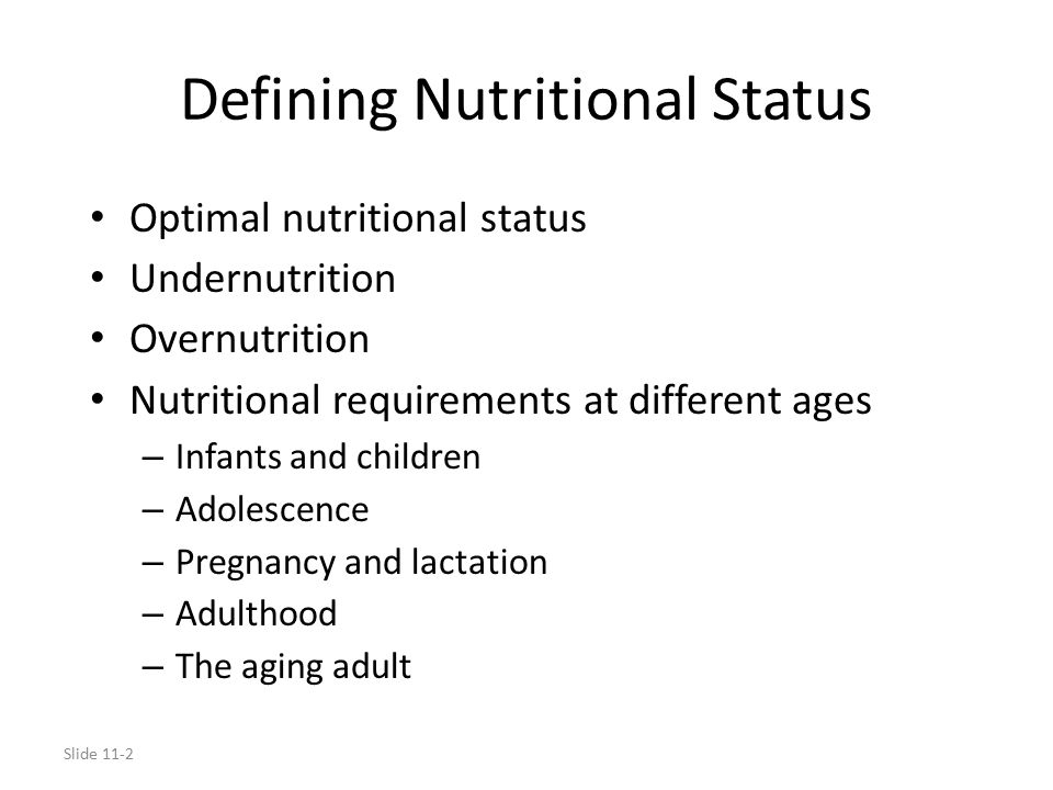 meeting child nutritional requirements If it is so hard to meet nutrient needs during infancy with modern unfortified diets, have there always been nutrient gaps in the diets of infants  and young child nutrition: combining efforts to maximize impacts on child growth and micronutrient status food nutr bull   vitamin and mineral requirements in human nutrition  2nd ed.