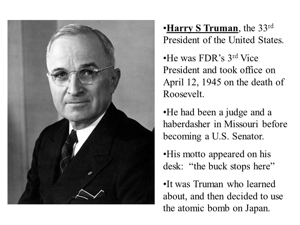harry s truman middle name