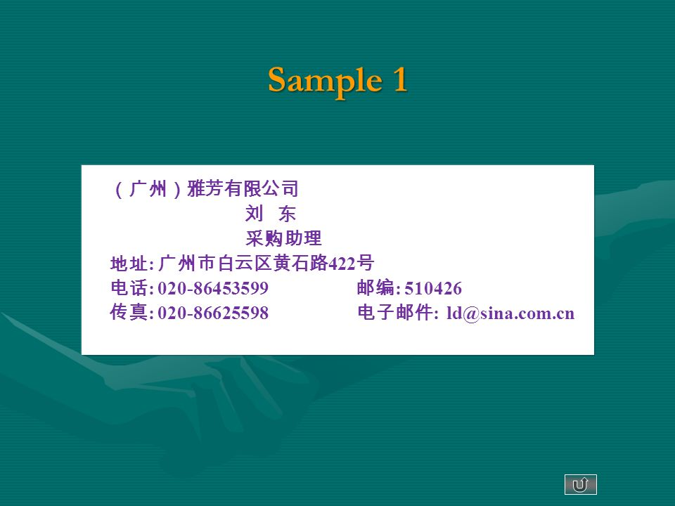 Writing a business card question 1 what is a business card for sample reading sample 1 is a chinese business card and sample 2 is its english reheart Image collections