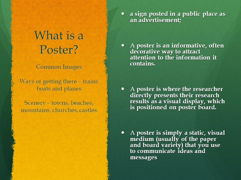 What Is A Poster