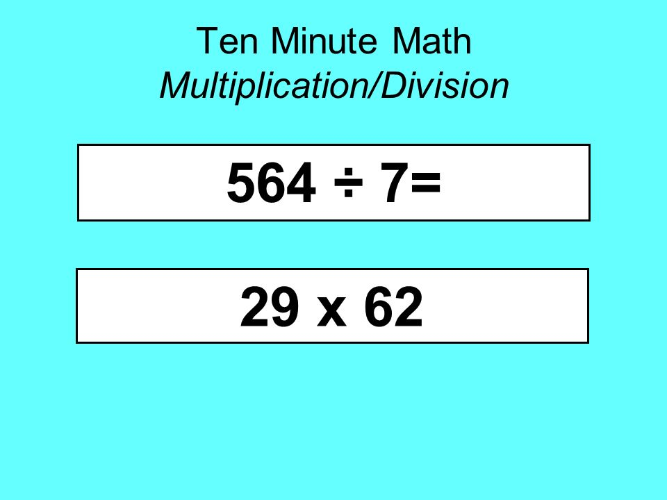 Ten Minute Math DECIMALS Find the EXACT answer – *Remember to line ...