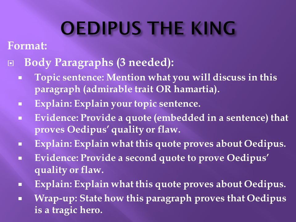 quotes that show oedipus as a tragic hero