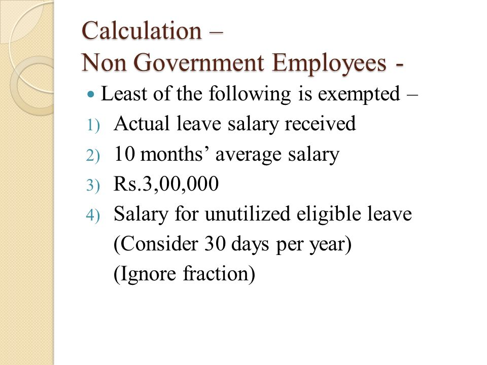 SALARY - Meaning Salary includes – 1) Wages 2) Pension 3) Any ...