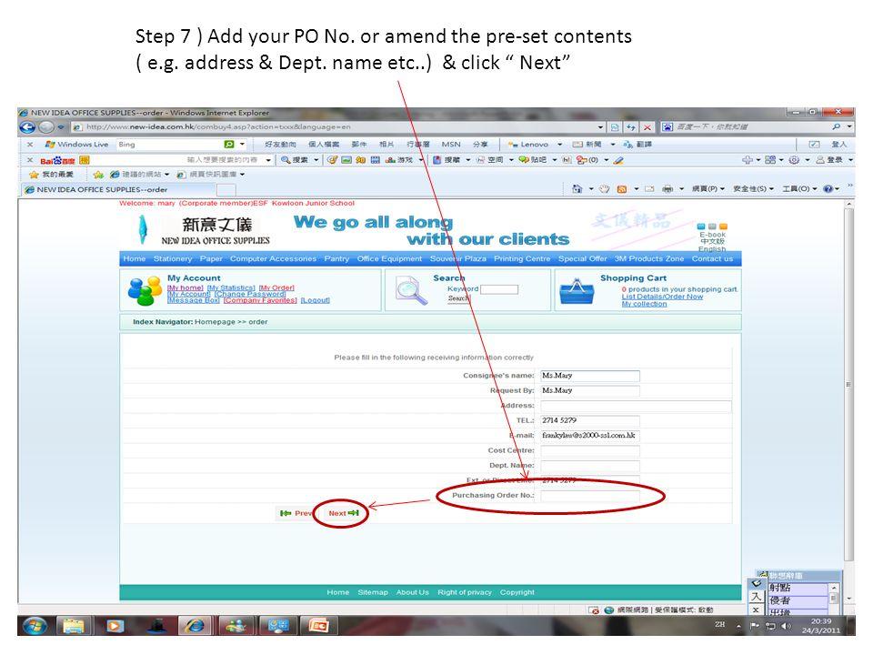 step 1 input user name password verification no click