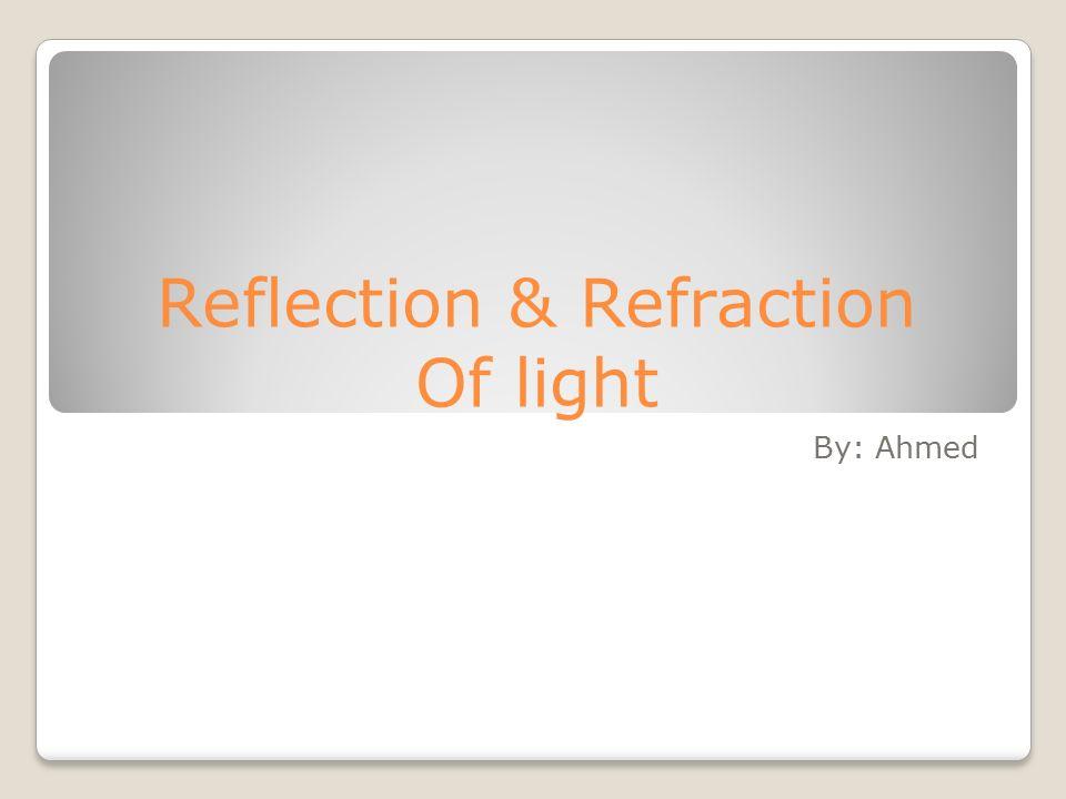 reflection paper generator