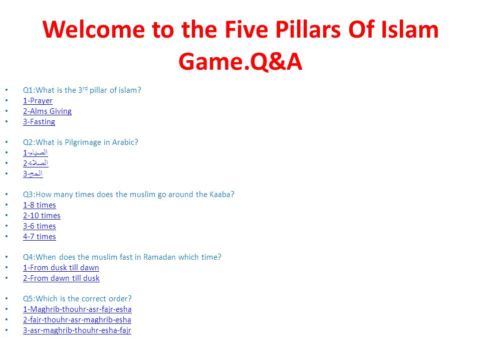 welcome to the five pillars of islam game q a q1 what is the 3 rd