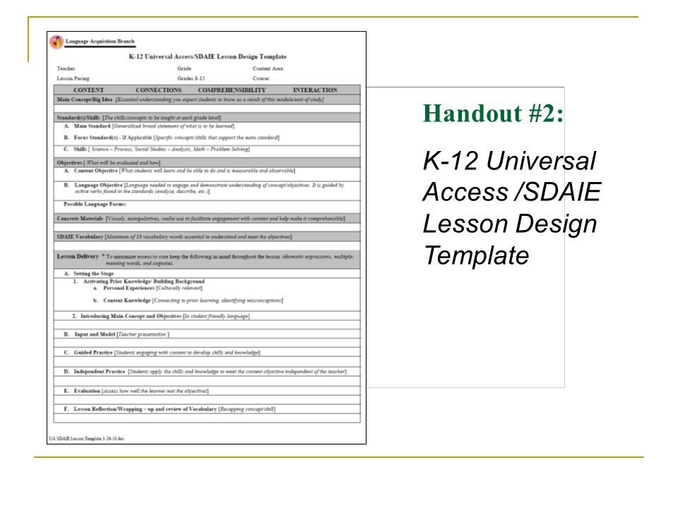 Universal Accesssdaie Session 3 Lesson Planning Protocol