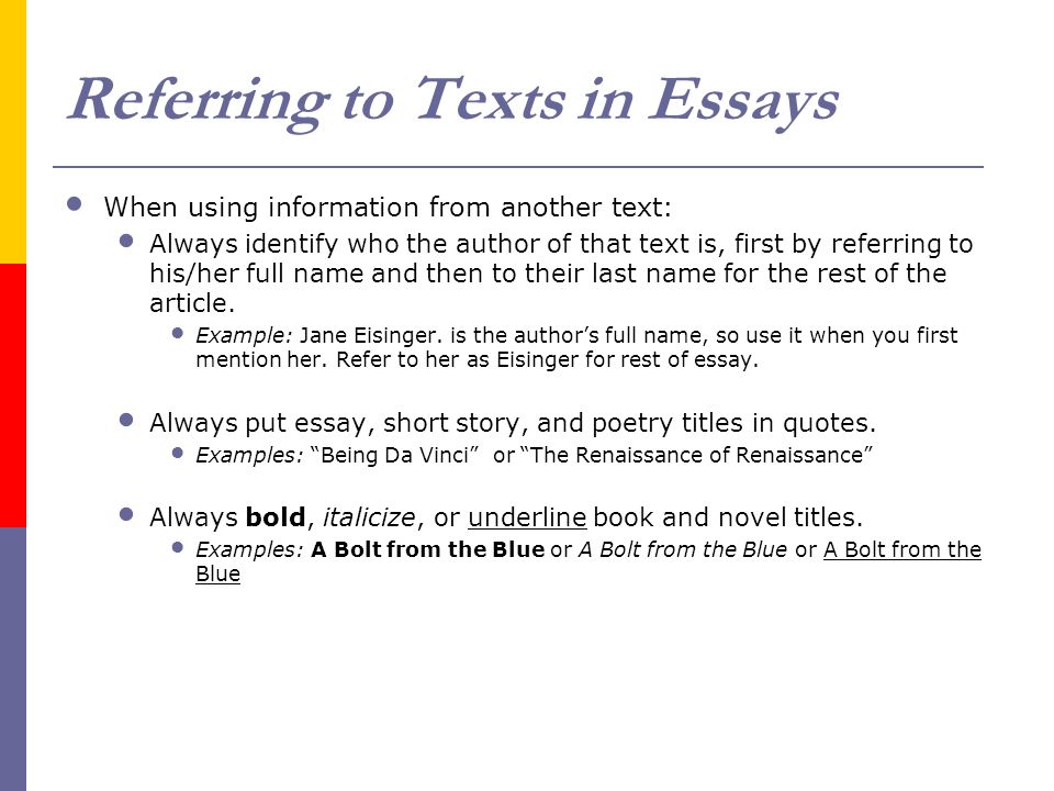 Referring to authors in essays cheap critical essay ghostwriting services for university