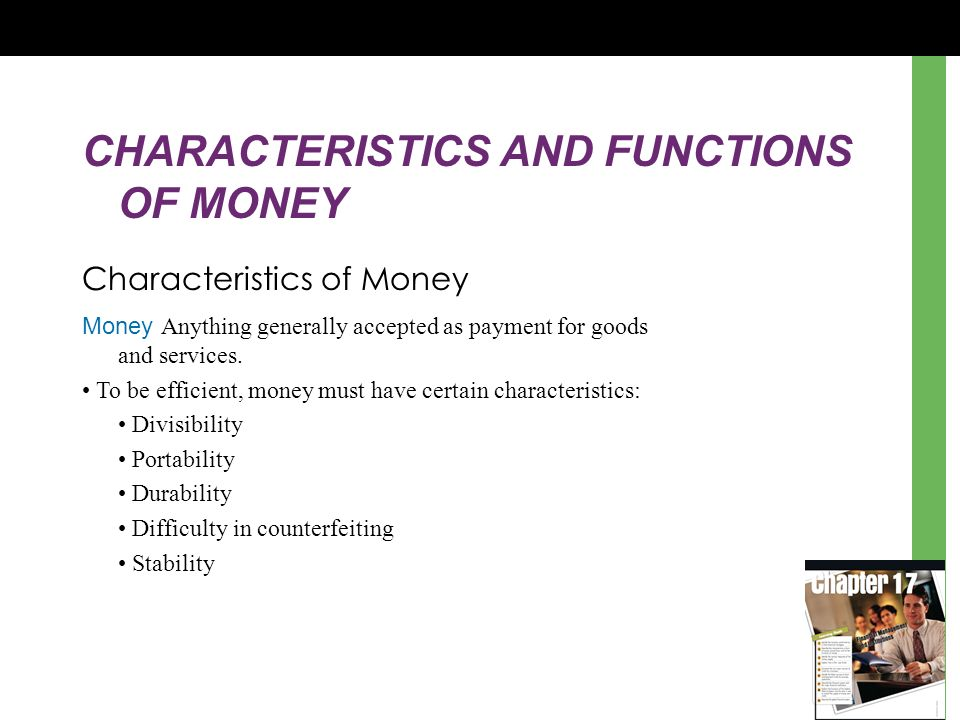 functions of money in finance