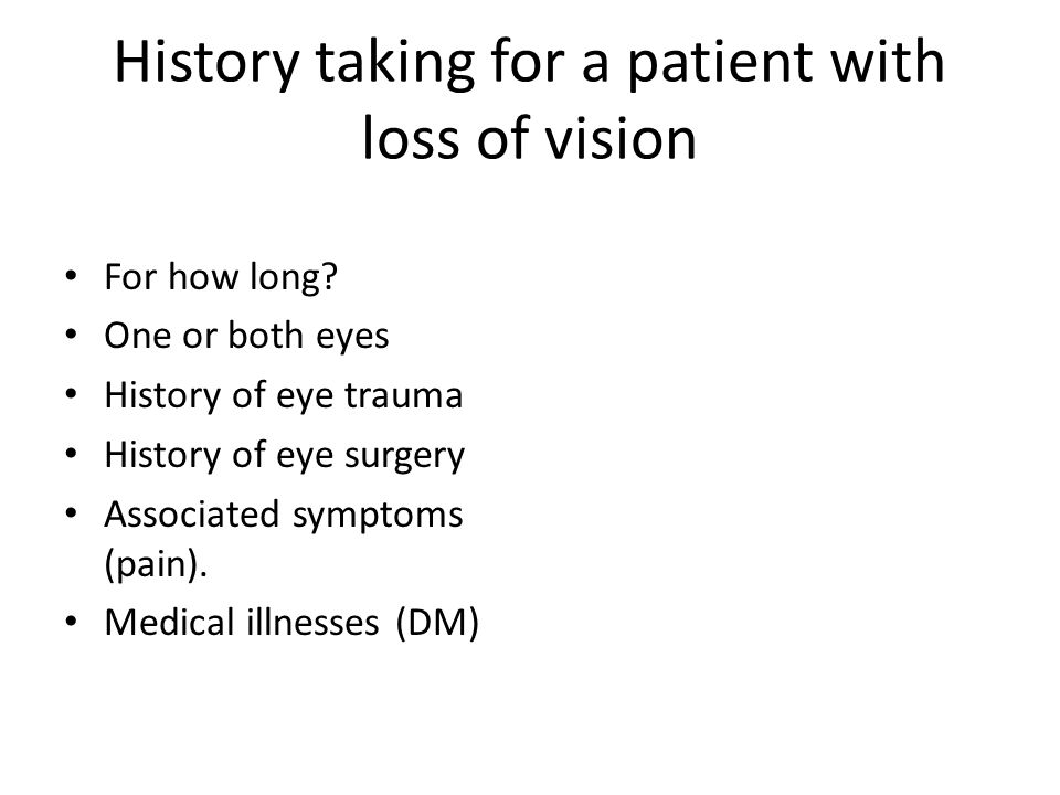 Acute and Chronic visual loss By Dr  ABDULMAJID ALSHEHAH
