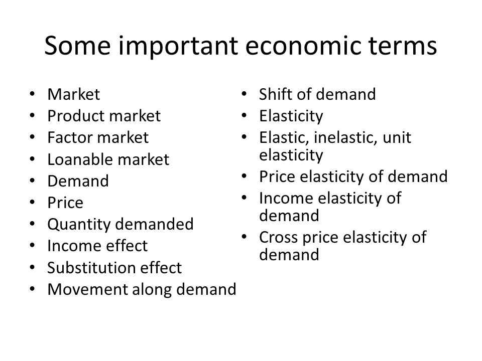 basic terminologies of economics