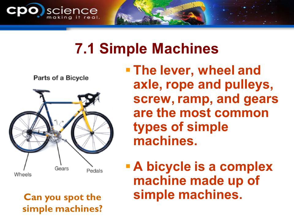 is bicycle a simple machine
