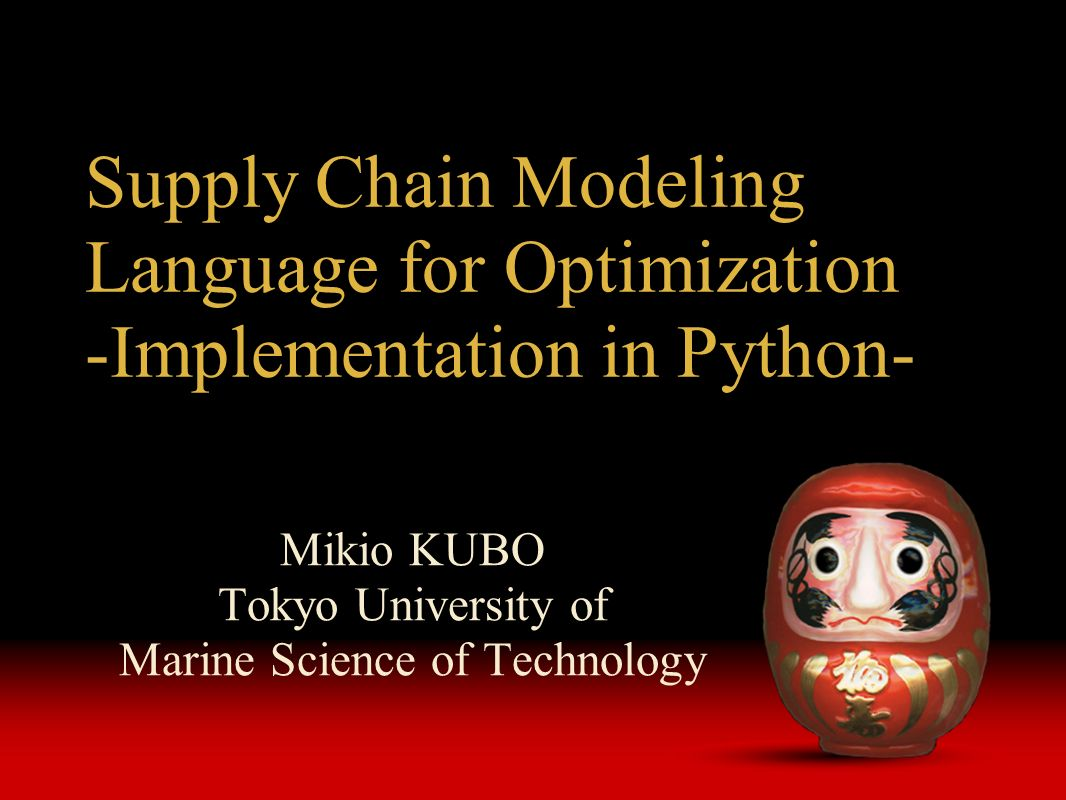Supply Chain Modeling Language for Optimization