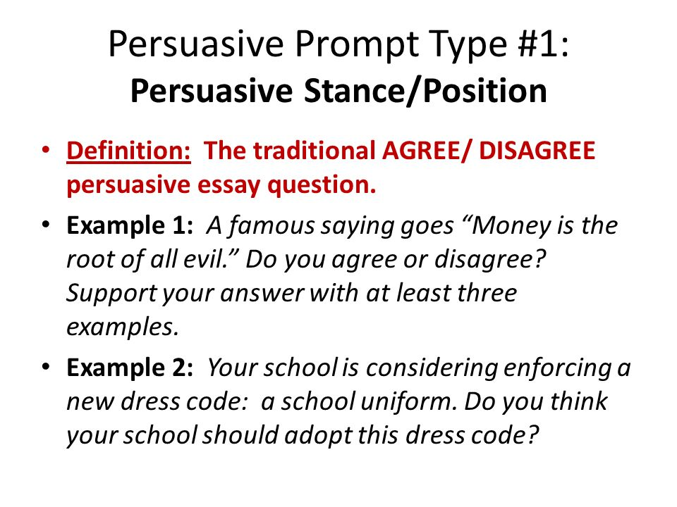 types of arguments in persuasive writing