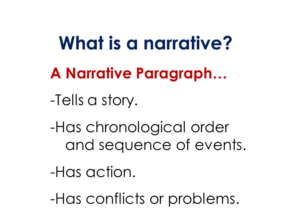 what is the purpose of a narrative paragraph