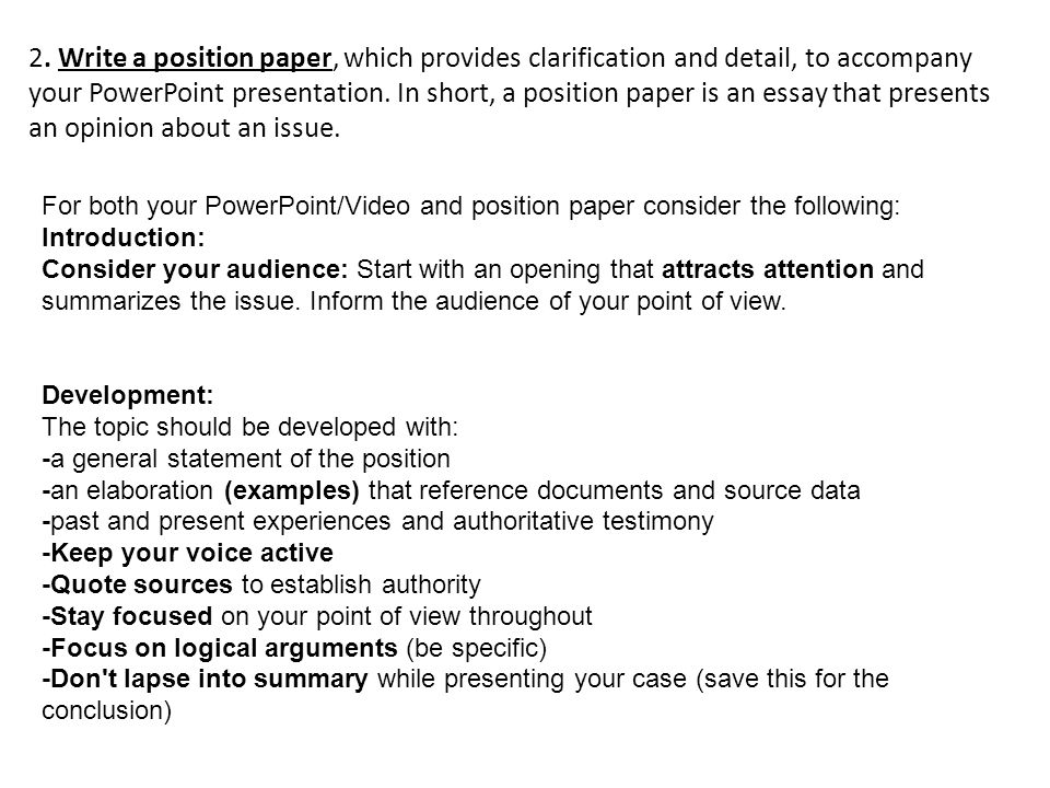 position paper template word
