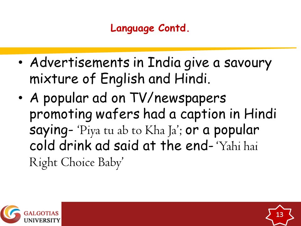 advertisement on cold drinks in hindi