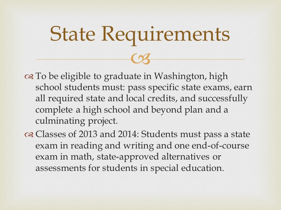 3 ways to meet state standards the certificate of academic