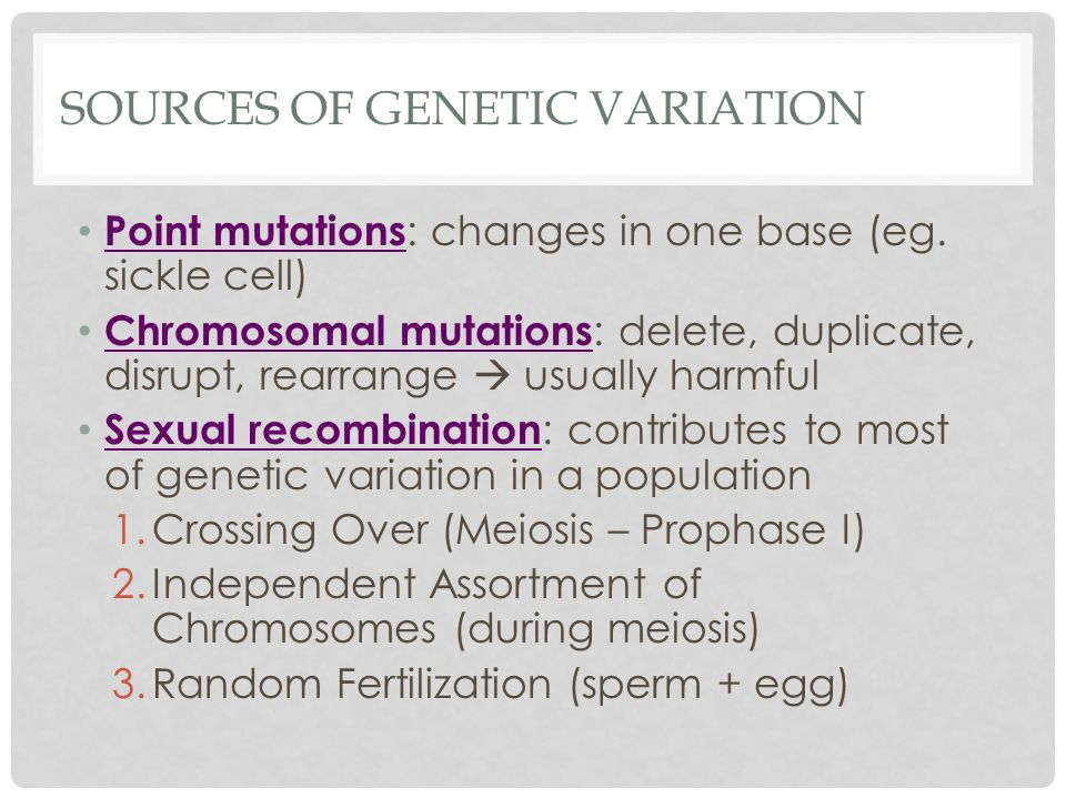 Sources of genetic variation in sexually