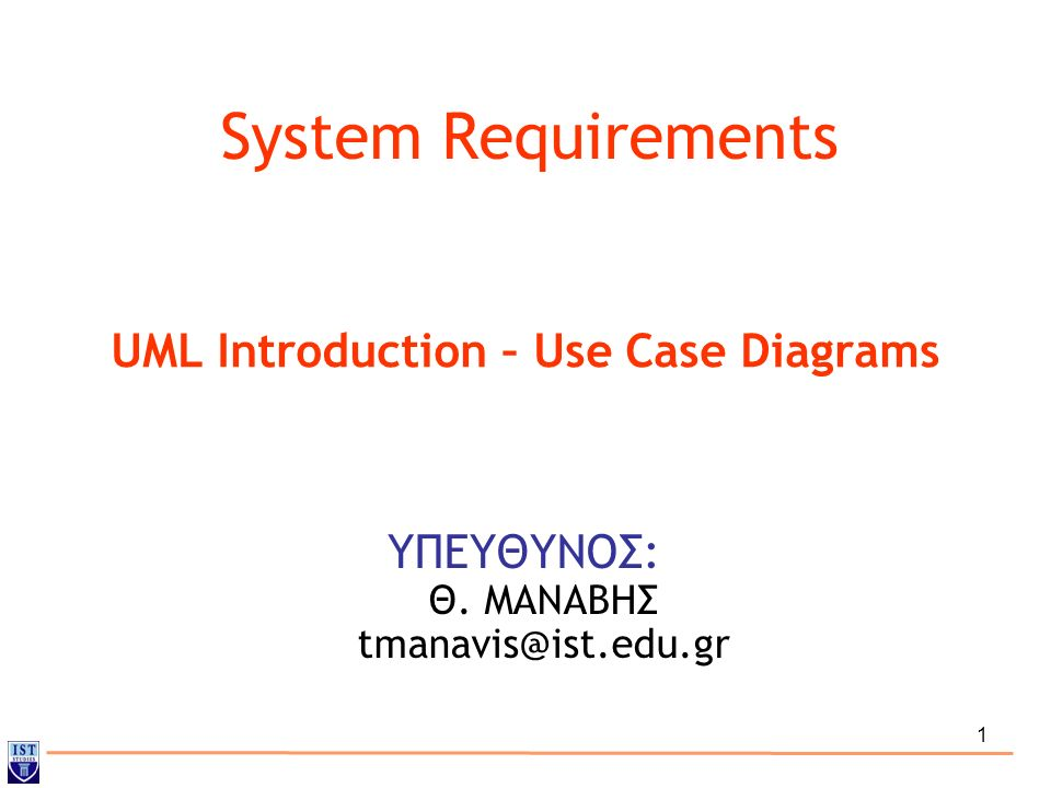 1 system requirements uml introduction use 1 1 ccuart Gallery