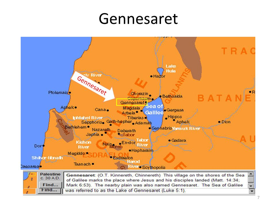 Credits Study of Mark: Chris Reeves Maps: History and. - ppt ... on dead sea map, golgotha map, mount of beatitudes map, bethany map, sea of tiberias map, mount of olives map, gethsemane map, abilene map, capernaum map,
