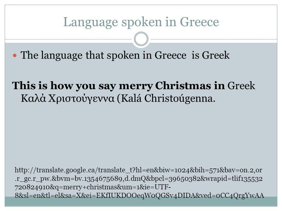 4 language