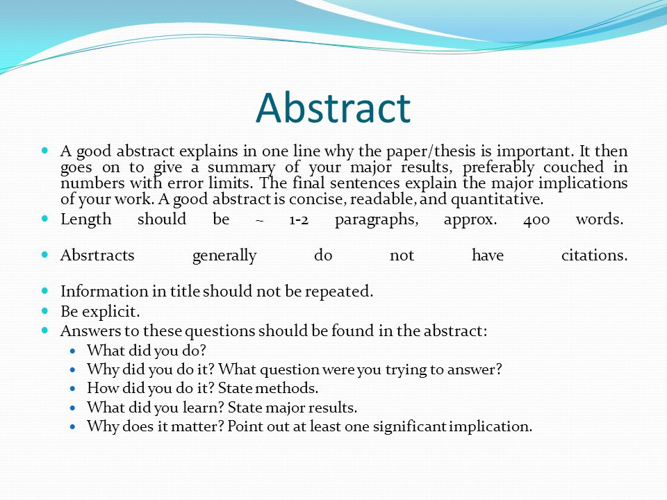 essay on study skills
