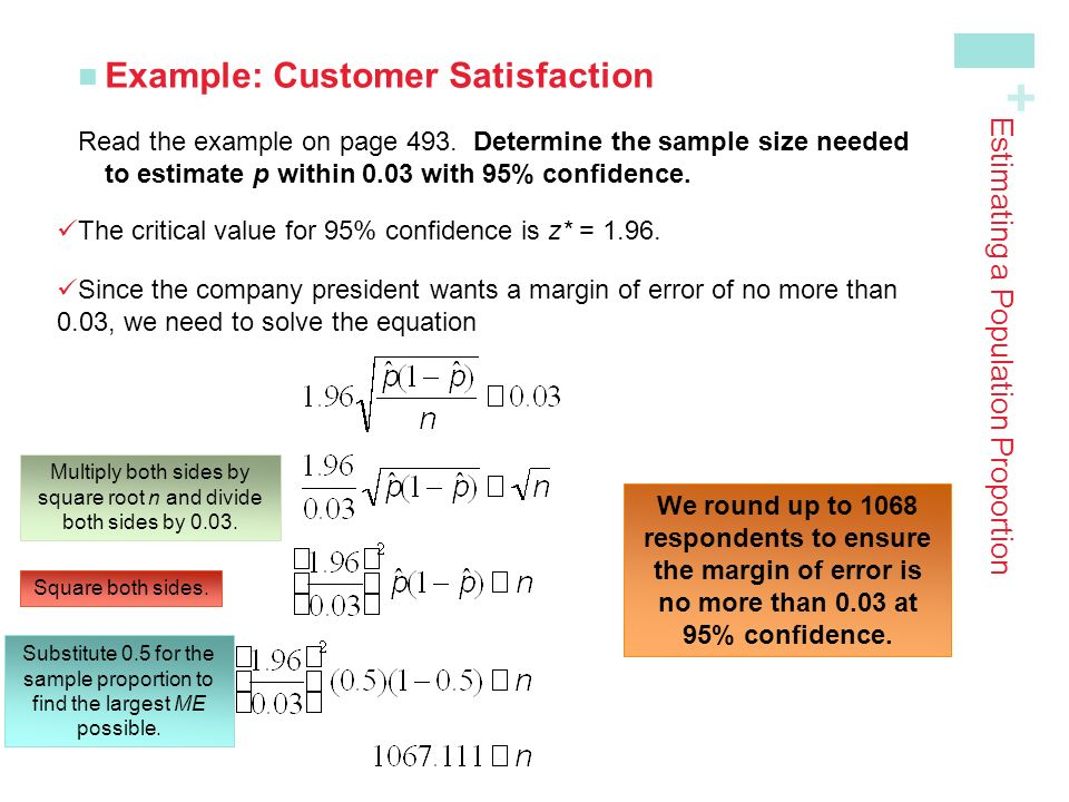 + Example: Customer Satisfaction Read the example on page 493.