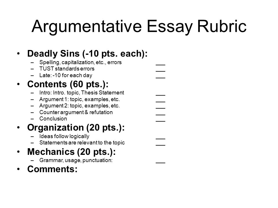 refutations for argumentative essays To successfully write an argumentative essay, the writer must thoroughly investigate the topic and collect any information and evidence on the topic the below variety of topics for argumentative essays are listed to help inspire the creation of your own idea.