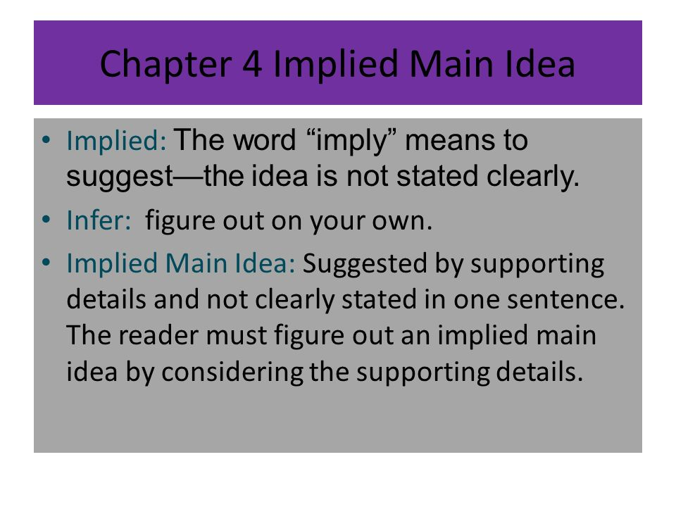 what does the word main idea mean