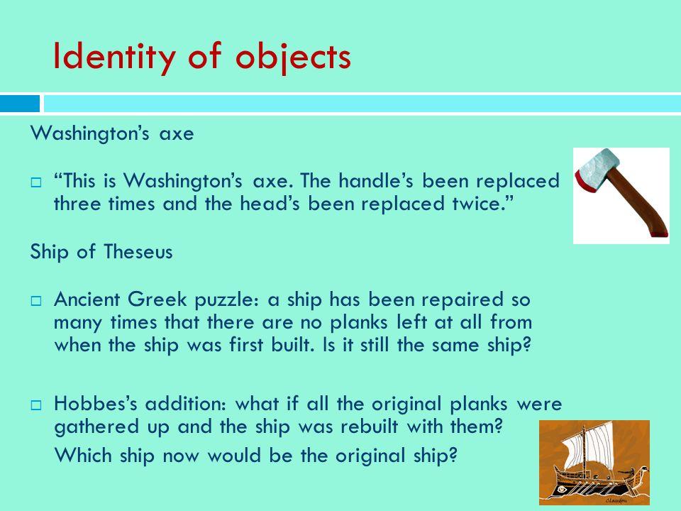 ship of theseus puzzle