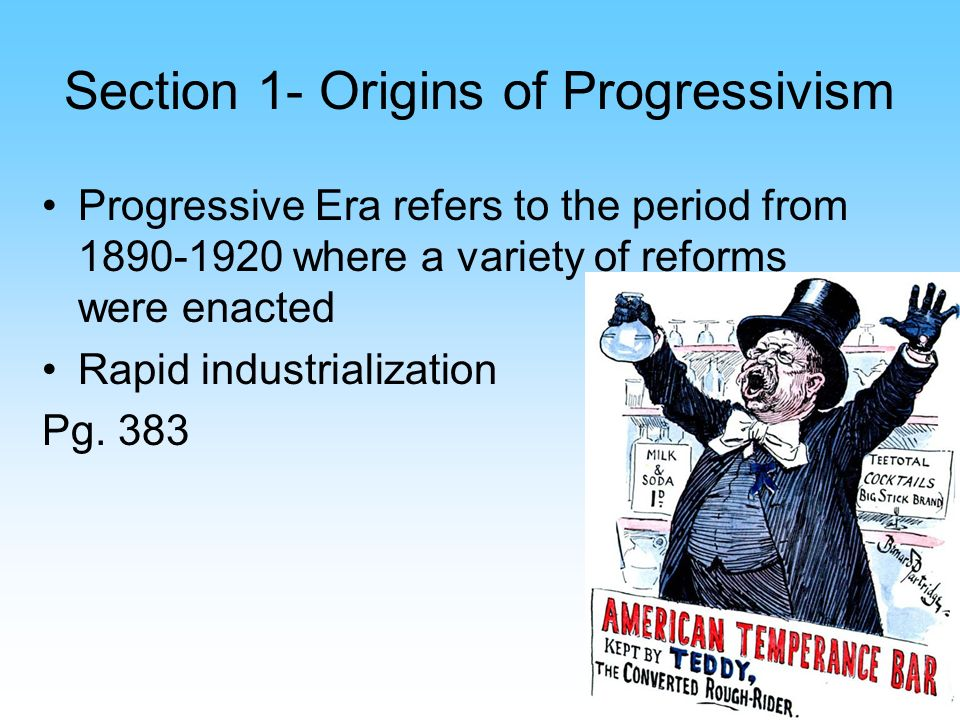 evaluate the effectiveness of progressive era reformers from 1900 1920 Progressive era reforms from 1900-1920, and evaluate the impact these reforms had on the american government from the 2015 revised framework: causation - historical thinking involves the ability to identify, analyze, and evaluate the relationships among historical causes and effects , distinguishing between those that.