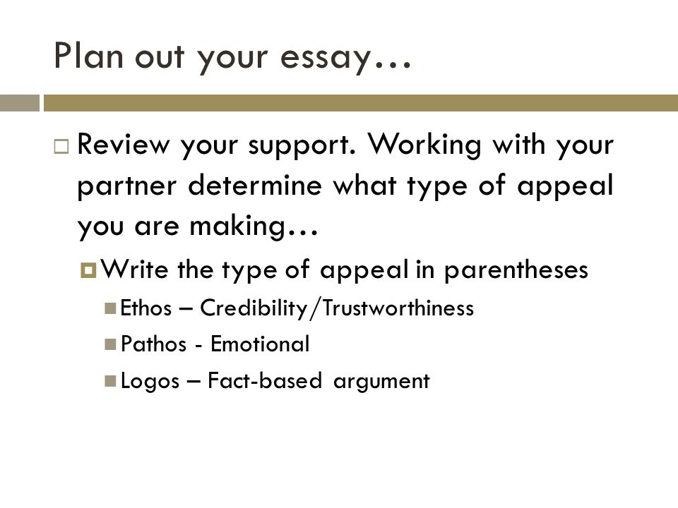 Persuasive Essay  Writing To Persuade The Prompt Read The  Plan Out Your Essay  Review Your Support
