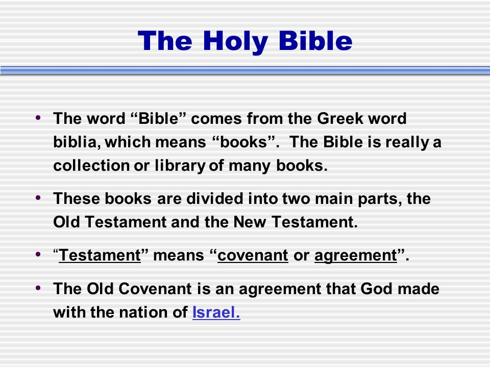 Old Testament History And Structure The Holy Bible The Word Bible