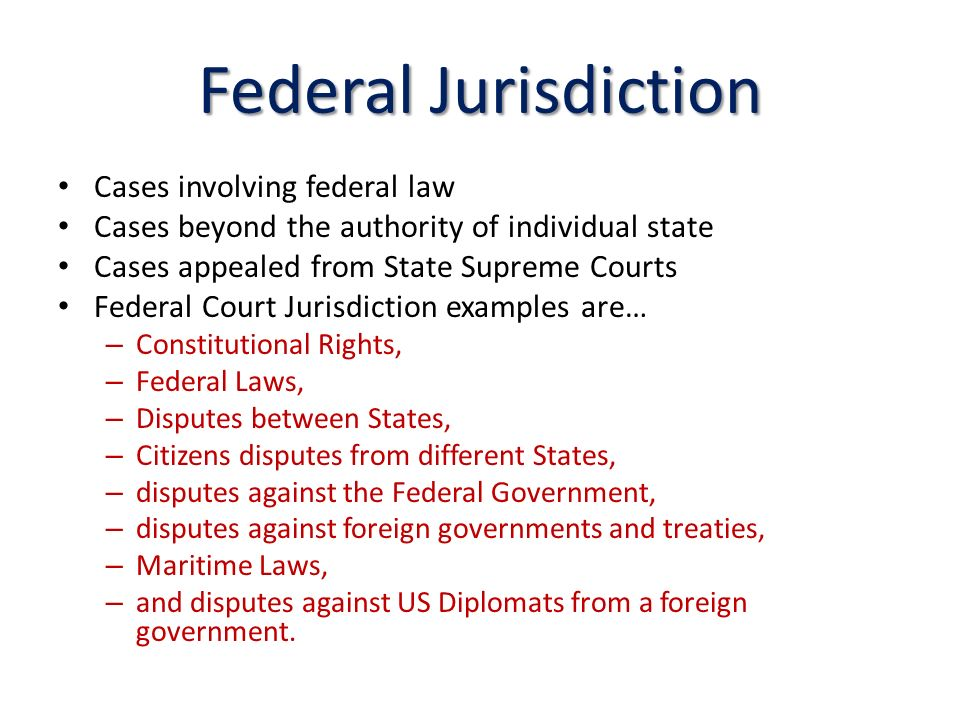Judicial Branch Federal District Courts 94 Courts In 12 Districts